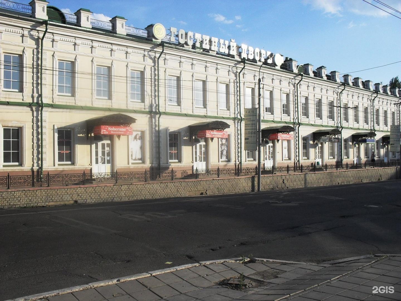этом оренбург фото гостиный двор невозможно