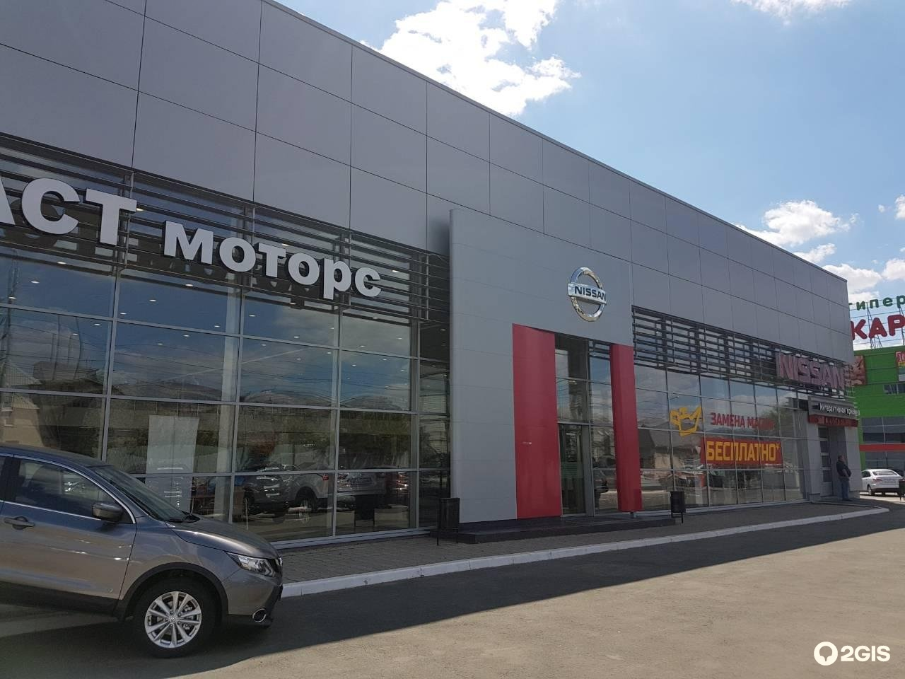 Аст моторс автосалон москва отзывы о автосалоне олимп в москве