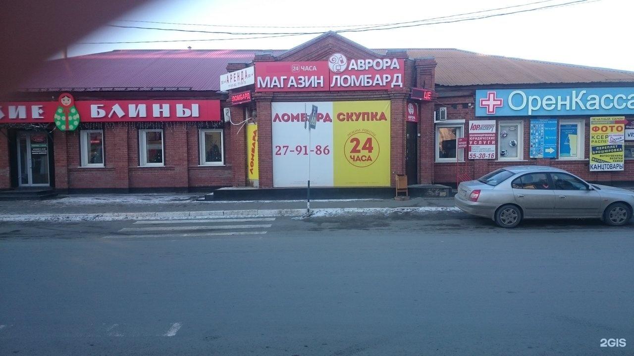 Ленинском на 68 часов ломбард м молодежная ломбард