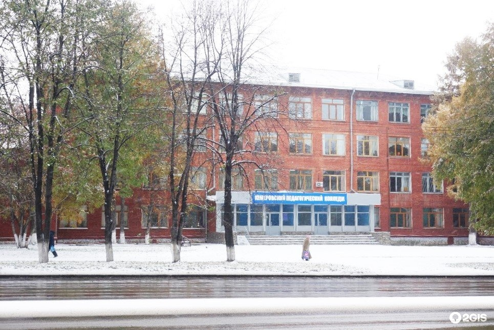 кемеровский педагогический колледж картинки чарльз решил