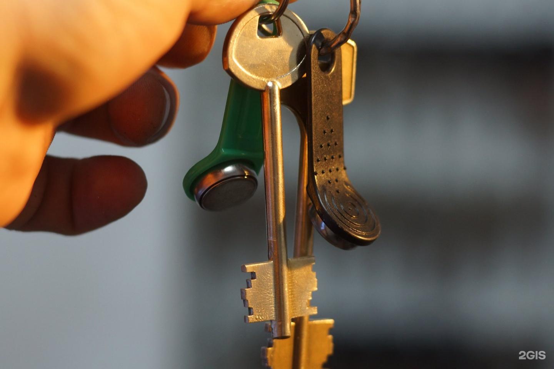 Изготовление ключей по фотографии в москве использовании