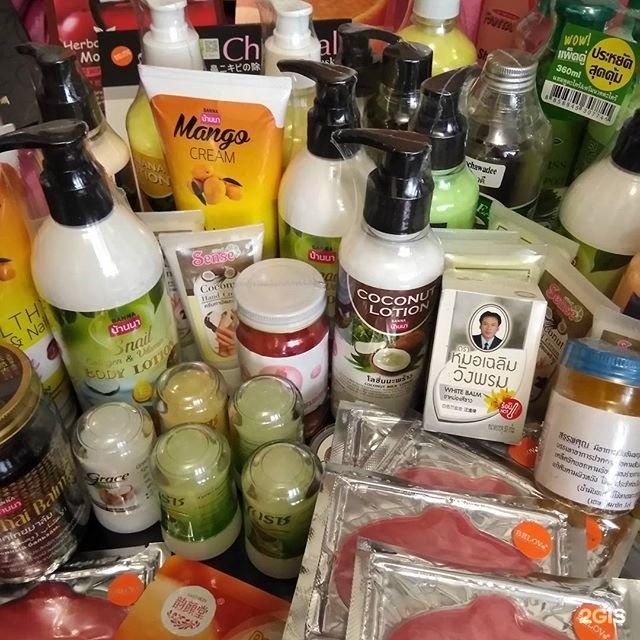 Купить тайскую косметику в интернет магазине в москве rizes crete косметика купить в спб