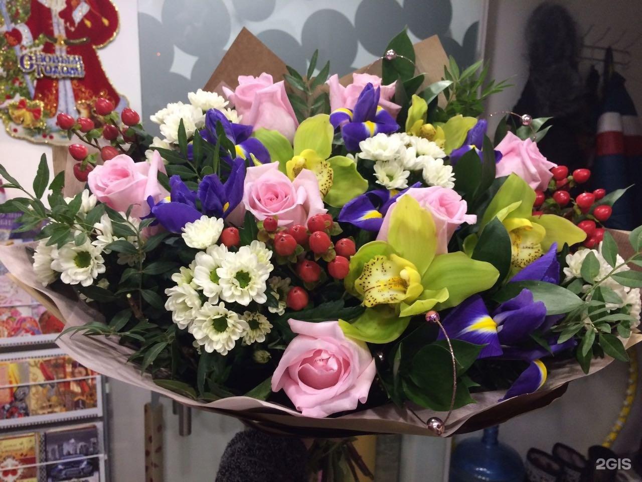 Салоны цветов букет, букетов