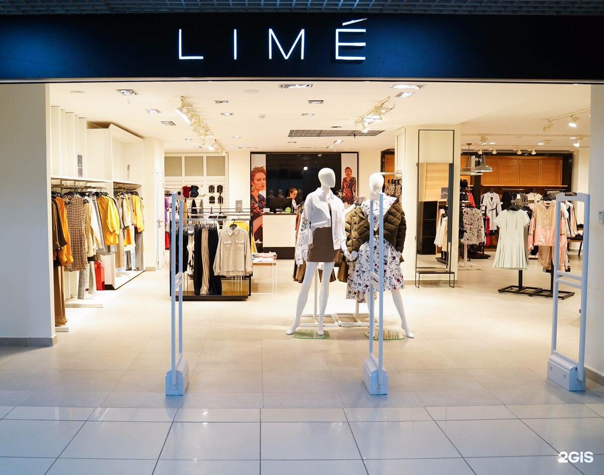 Магазин Lime Каталог Официальный