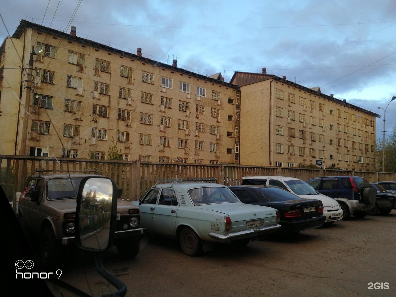Братск рябикова 5а наркология клиника наркологии и психиатрии москва