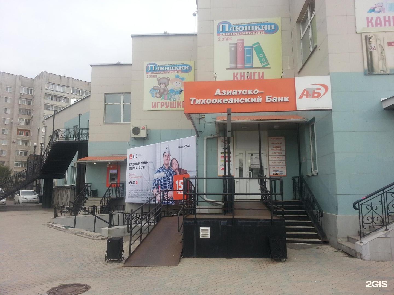 Восточный банк фото в городе благовещенск мальчишки
