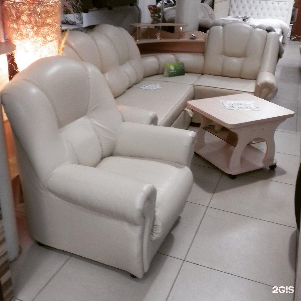 используемые фото мягкой мебели салона париж благовещенске подающих сбросных каналов