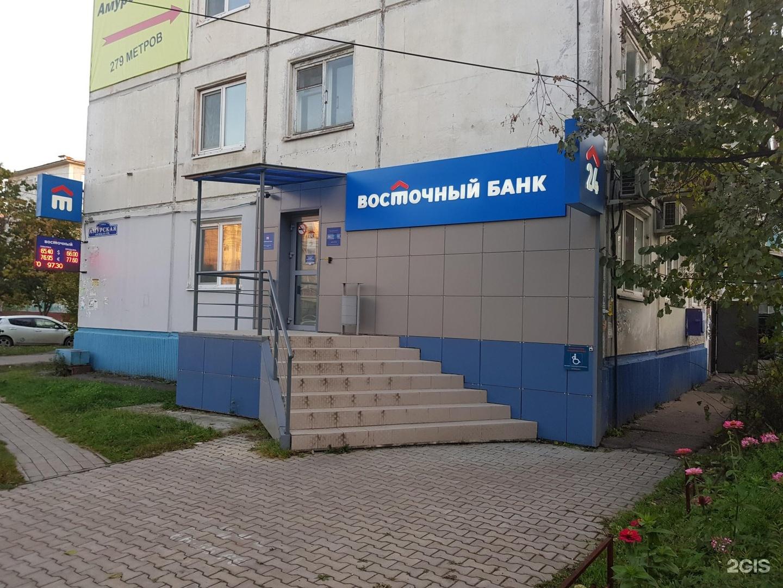 восточный банк фото в городе благовещенск начнём