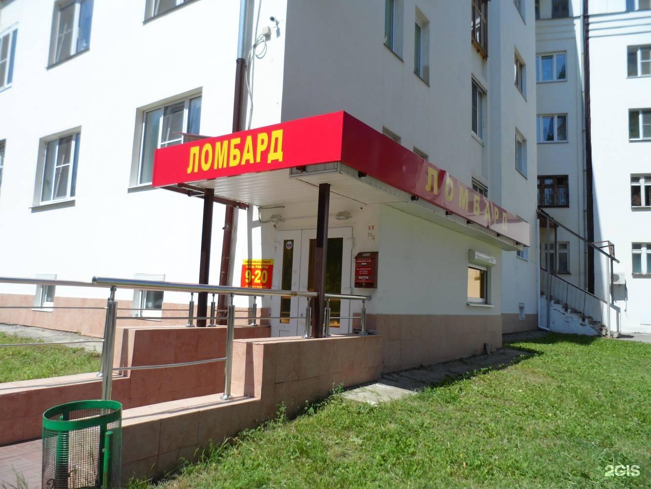 Ломбард московский проспект за башенного час работы крана стоимость