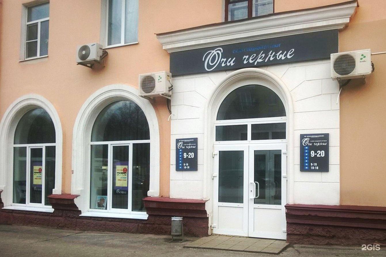 Первая оптическая компания официальный сайт заказать seo продвижение сайта в москве