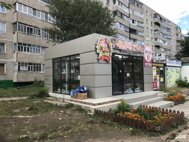 Чебоксары круглосуточный магазин цветов киев