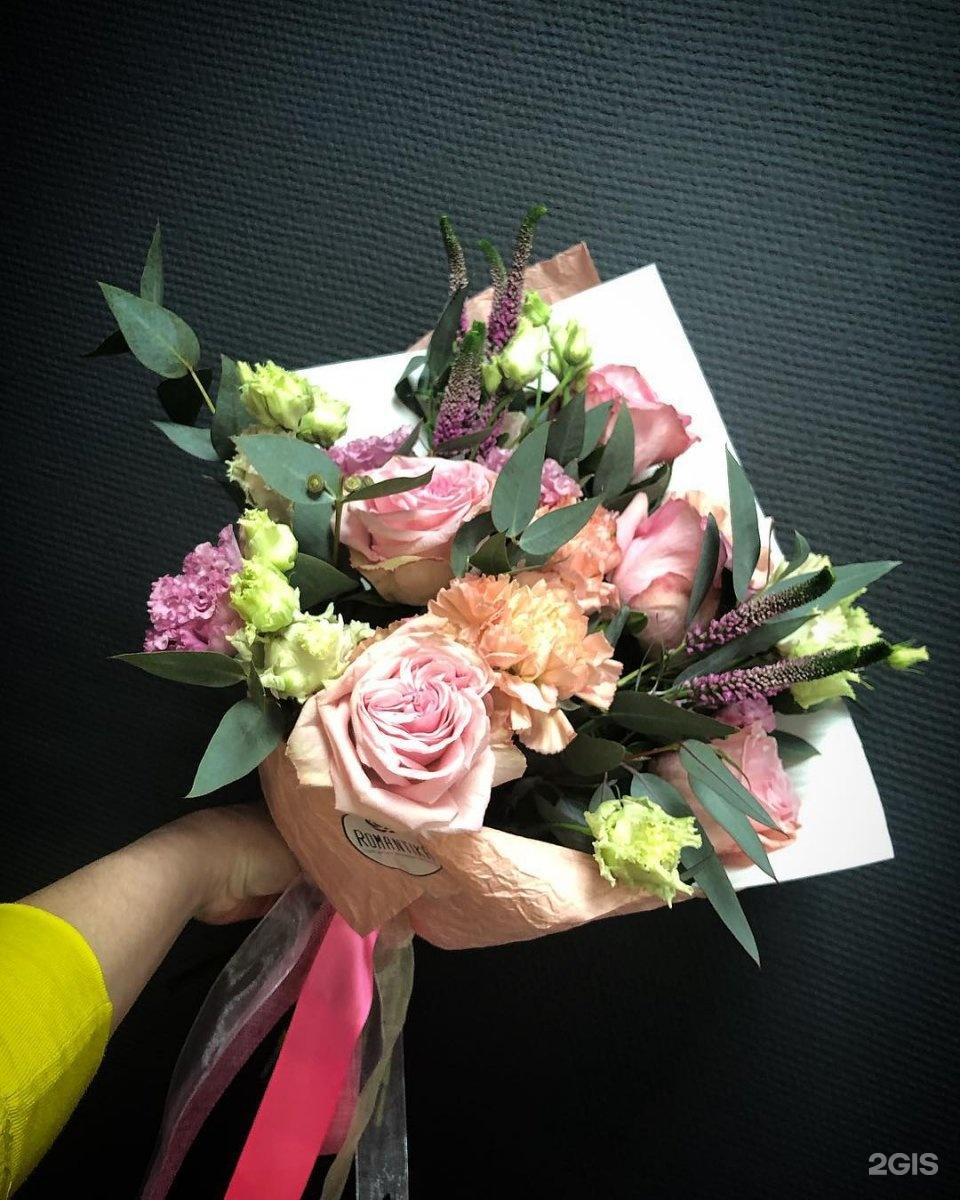 Заказать цветы в гагарина, цветов подарков нижнему
