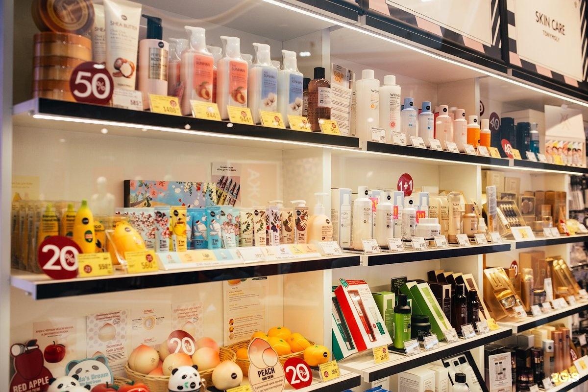 Косметика купить в липецке декоративная косметика дешево купить москва