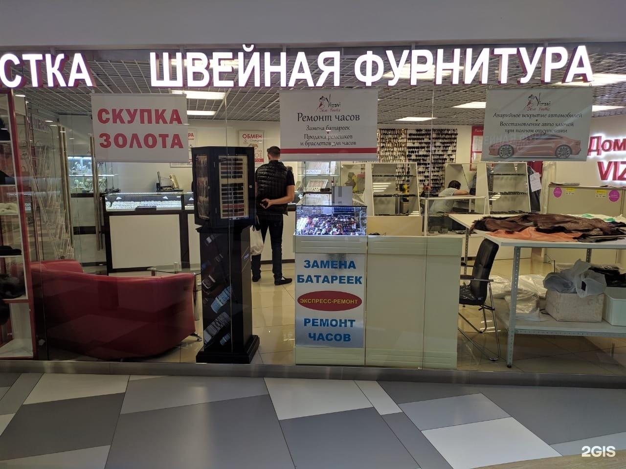 Первомайский иркутск скупка часов для часов инструмент продам ремонта
