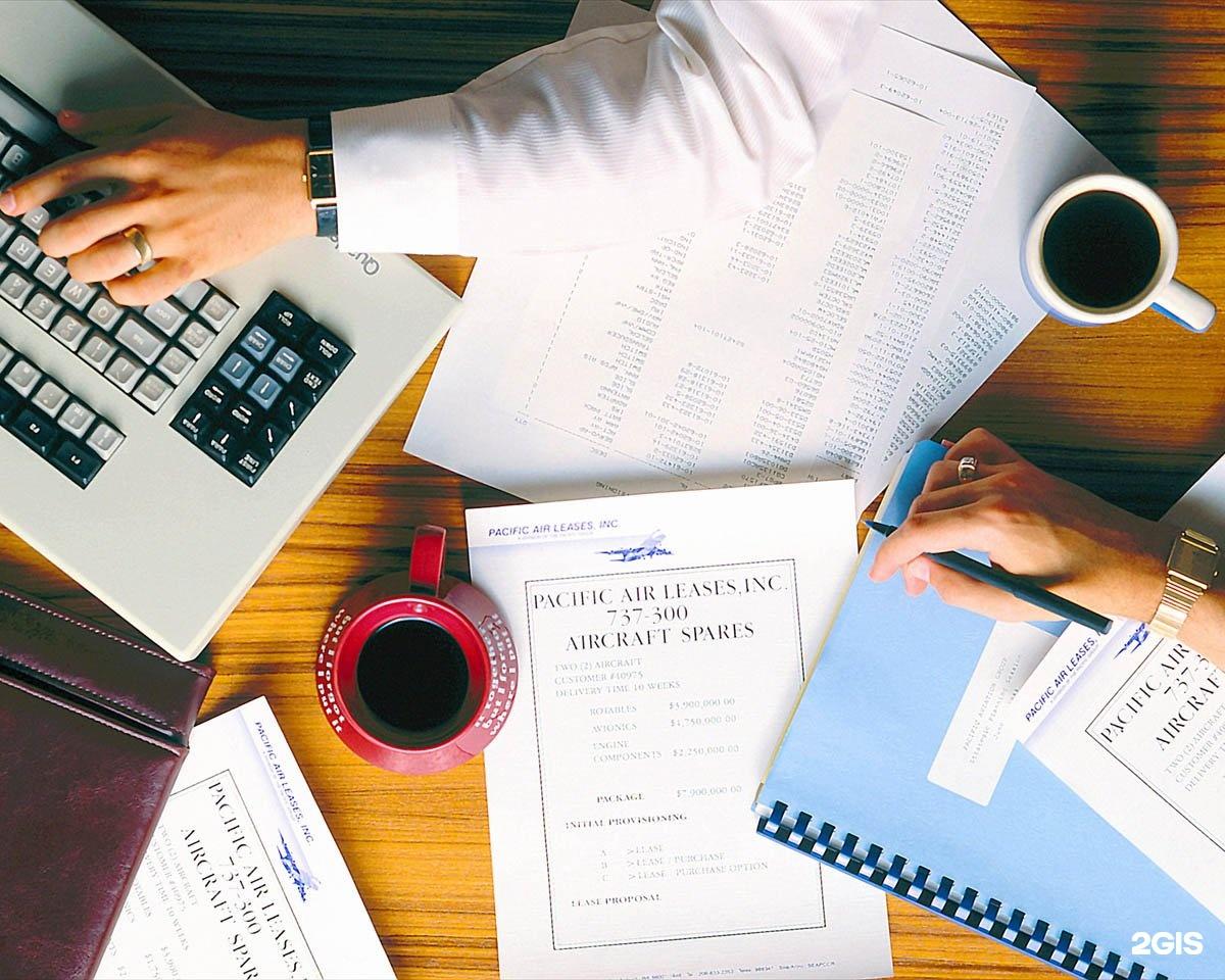 Есть ли курсы бухгалтеров для ведения ип ведение бухгалтерии в турфирме