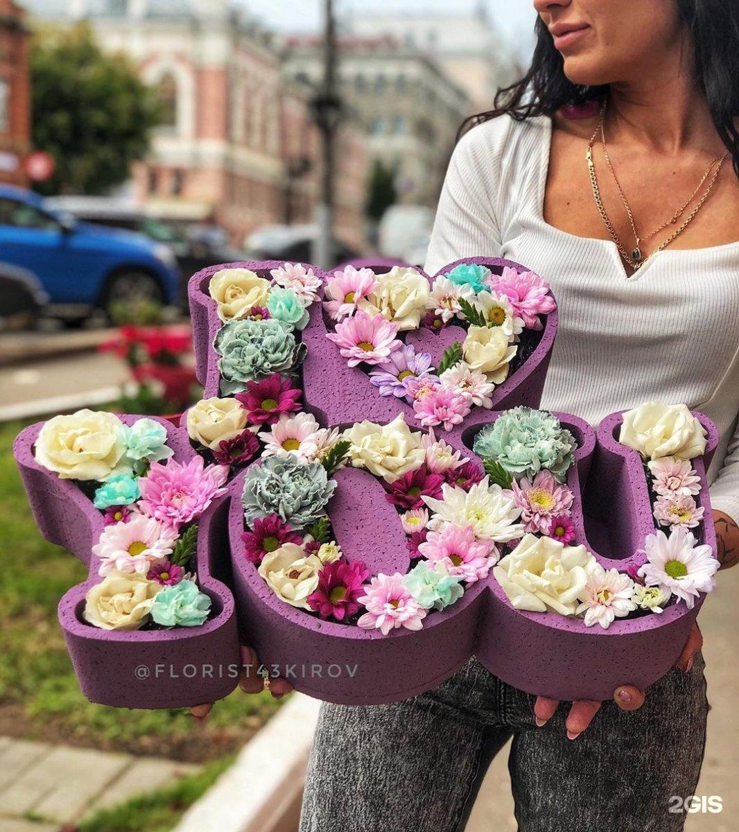 Служба доставки цветов кузнецовск, букет невесты