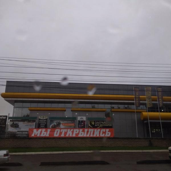 Дом техники киров производственная 27 массажер с электродами отзывы