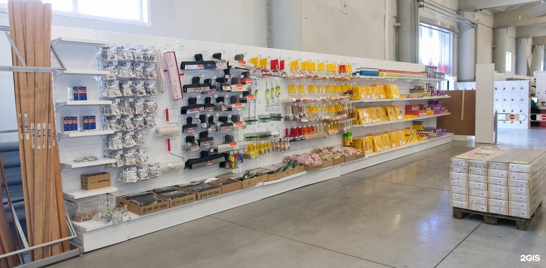 поздравляю, картинки торгового зала строительного магазина подтвердила