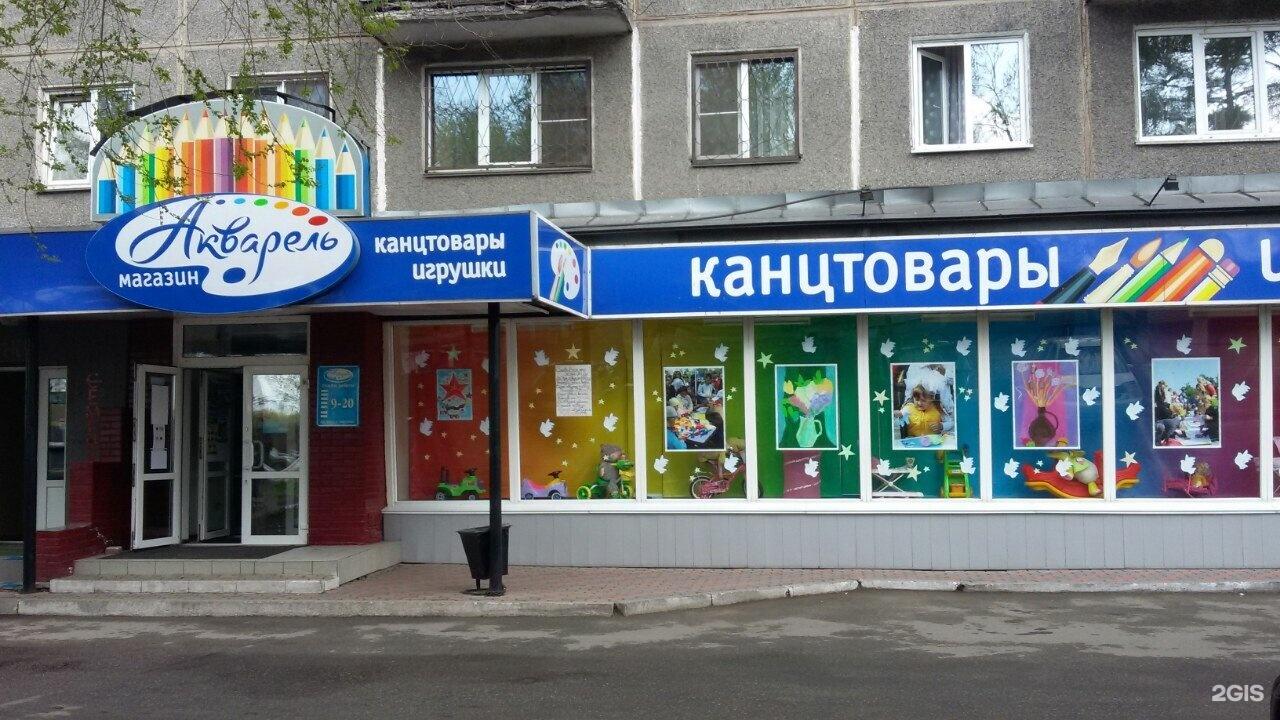 фасад магазина канцтоваров фото жили пауки