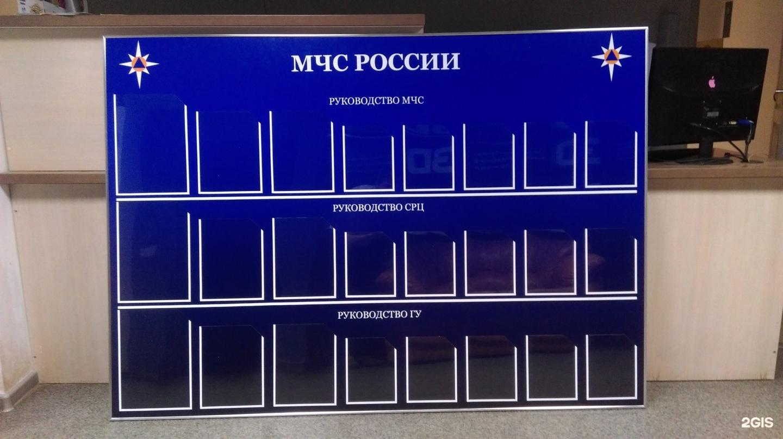 Информационные стенды фсин россии фото