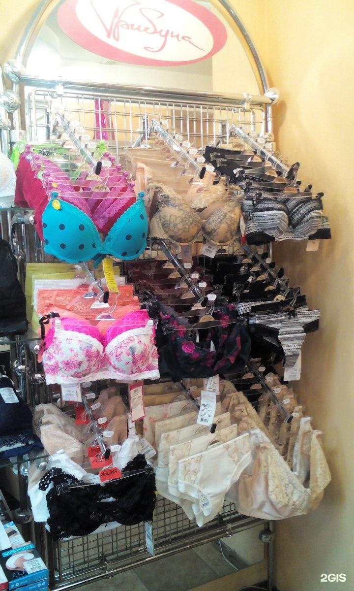 Магазины женского белья и грации тц хорошо женское белье