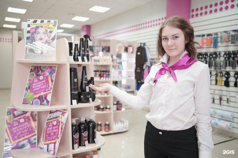 купить профессиональная косметика тольятти