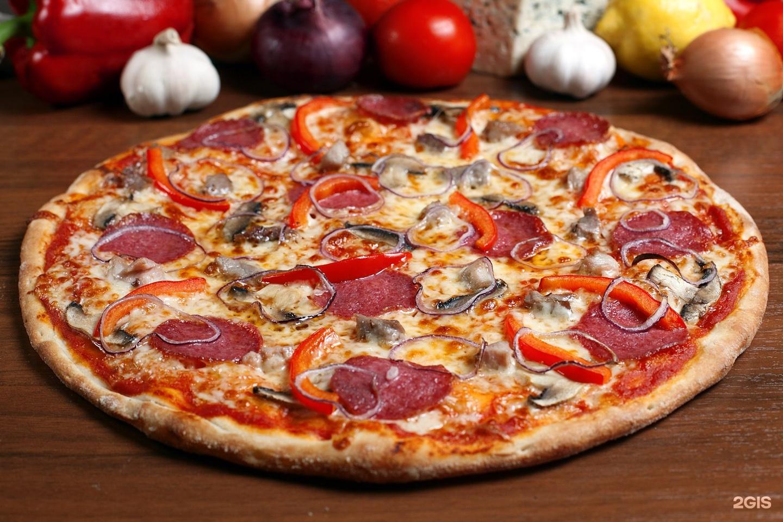 Картинка горячая пицца