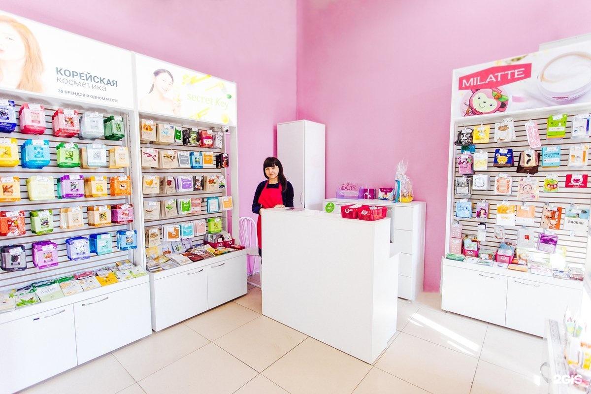 Корейская косметика в чите купить косметика килс купить в новосибирске