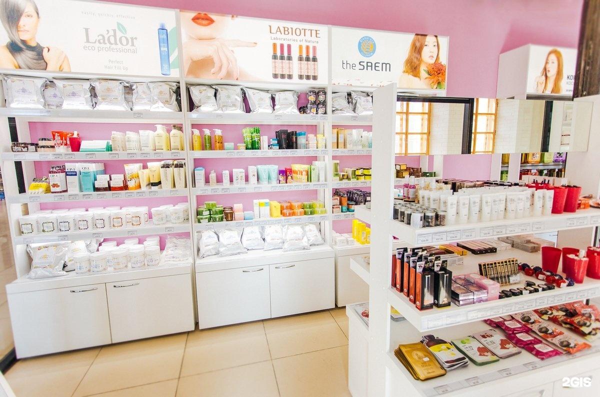 Корейская косметика купить чита купить косметику солемер