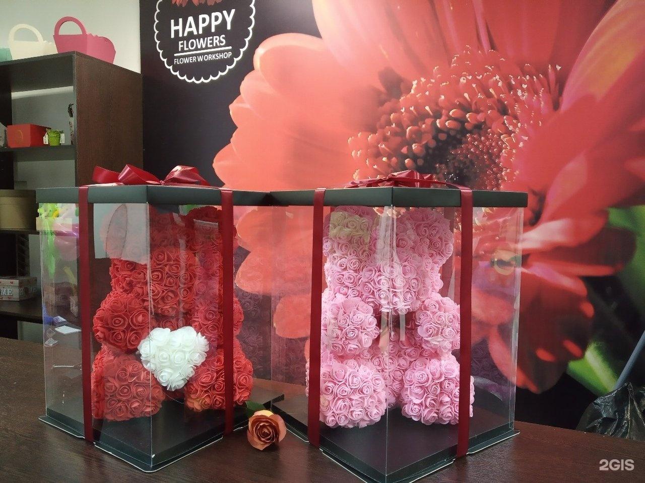Магазины цветов иваново адреса