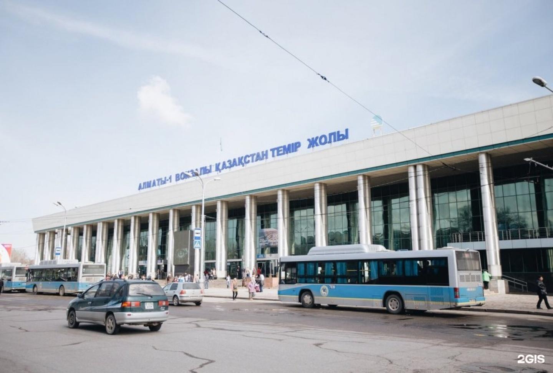 Картинки по запросу железнодорожный вокзал «Алматы-1»