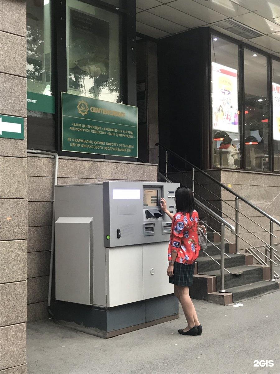 Финансовый центр кредит