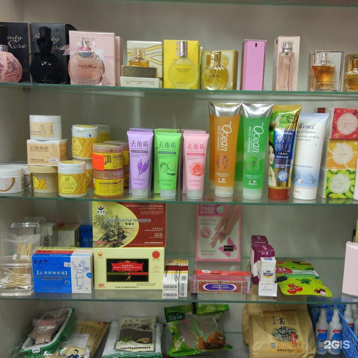 Купить китайскую косметику на украине каталог духов эйвон с ценами