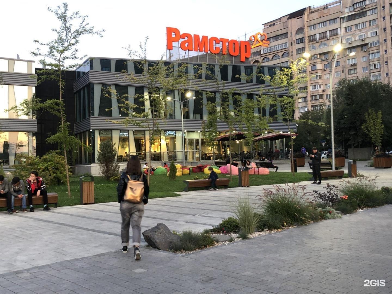 Рамстор, сеть супермаркетов, МФК RAMSTORE ALL IN ...