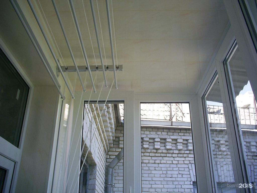 Остекление и ремонт балконов в москве , заказать услуги на u.