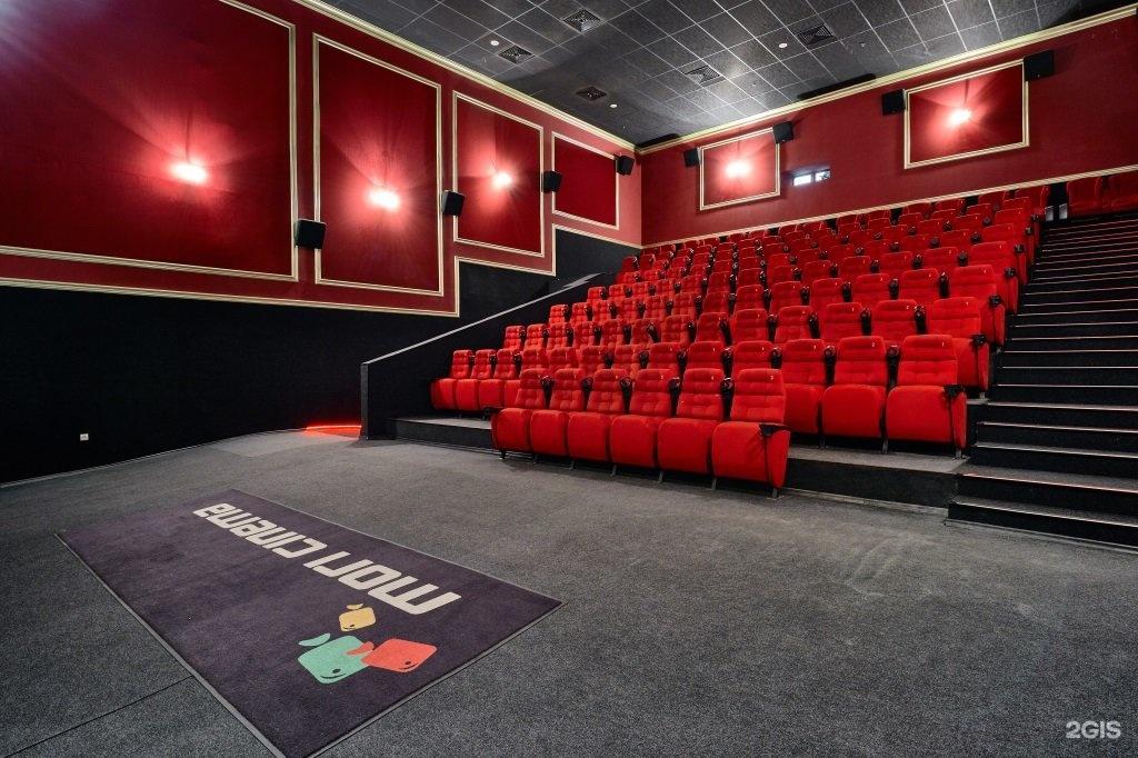 Кинотеатр красноярск фото