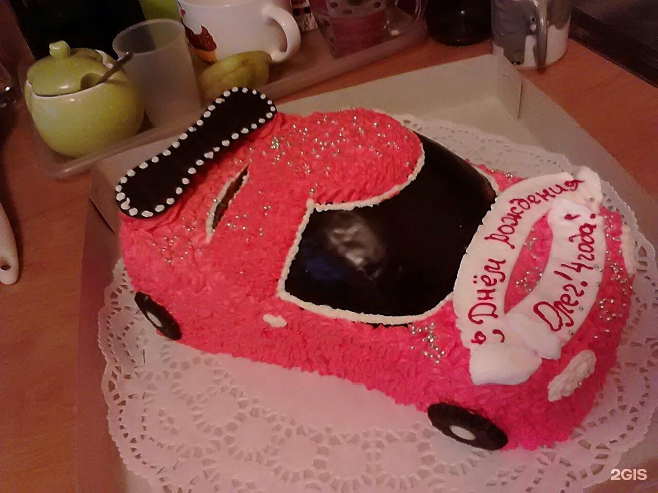 Веселый свадебный торт фото краткий