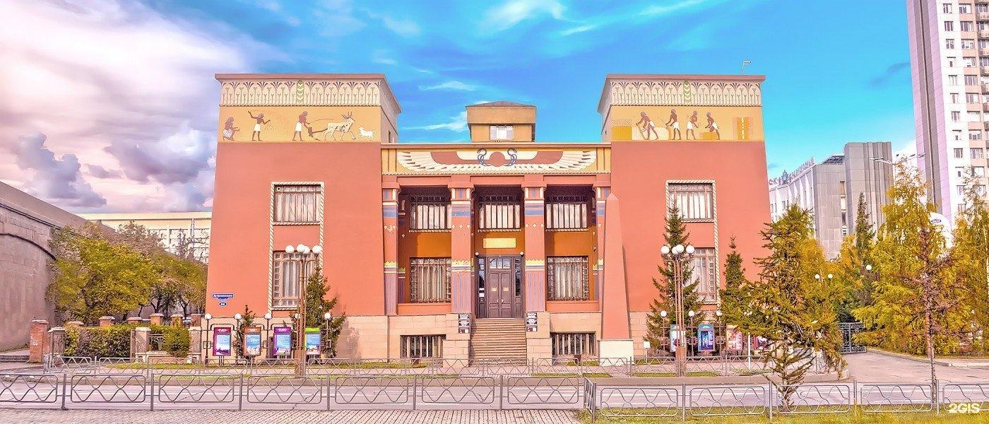 Музей в красноярске картинки