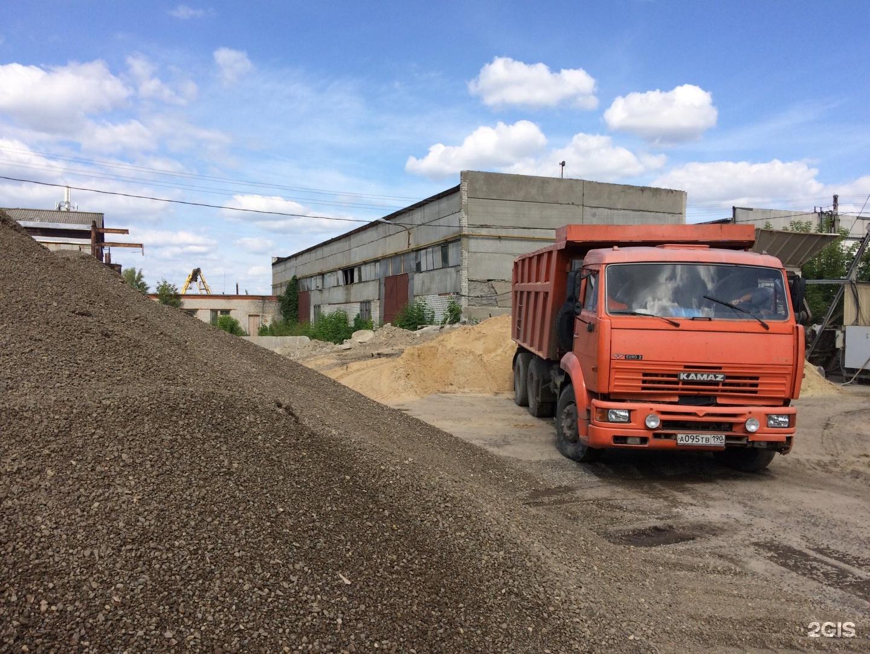 бетон тарханово