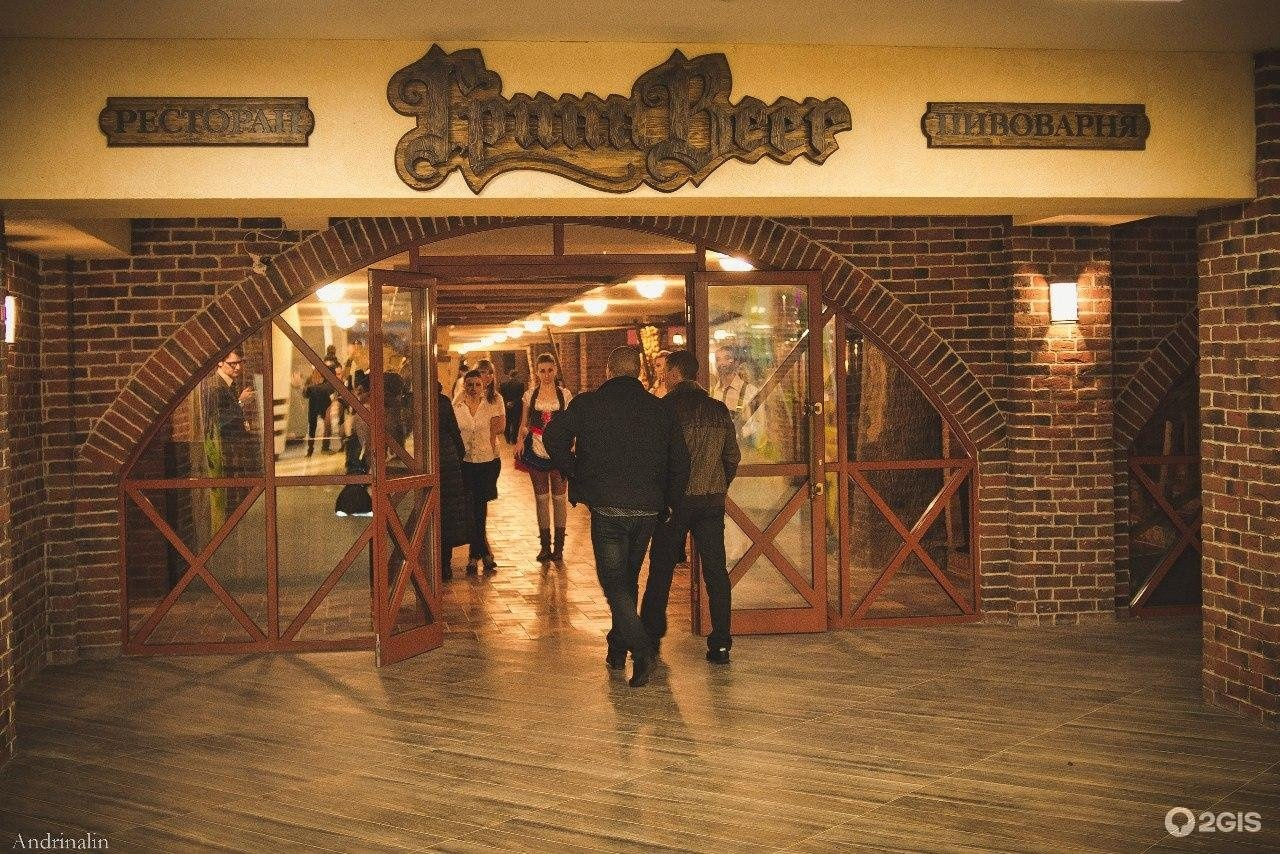 давления блоки ресторан гринн бир фото фото самодельного торшера