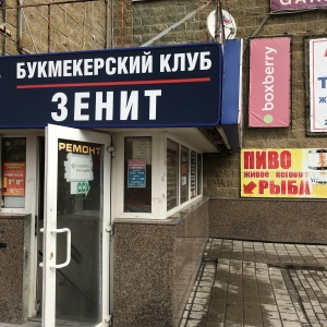 Boxberry курск бойцов 9 дивизии rybka otpbank ru kk211008 регистрация