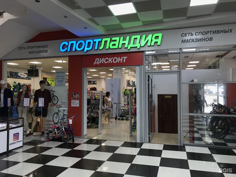 интернет магазин спортландия ковров вяжу все, вот