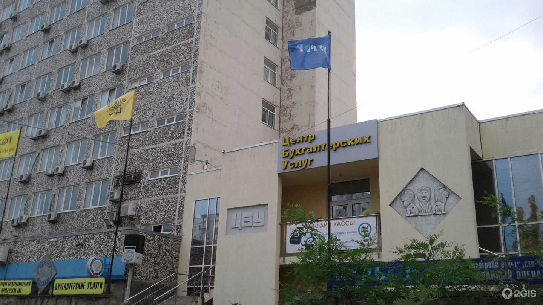 Центр бухгалтерских услуг новороссийск волгоградская учет зарплаты бухгалтерское обслуживание