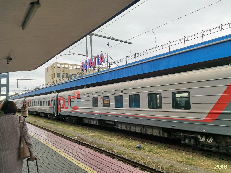 Фото товарный поезд чизкейк