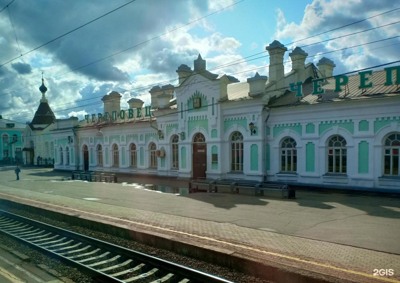 Фотографии вокзала станции череповец