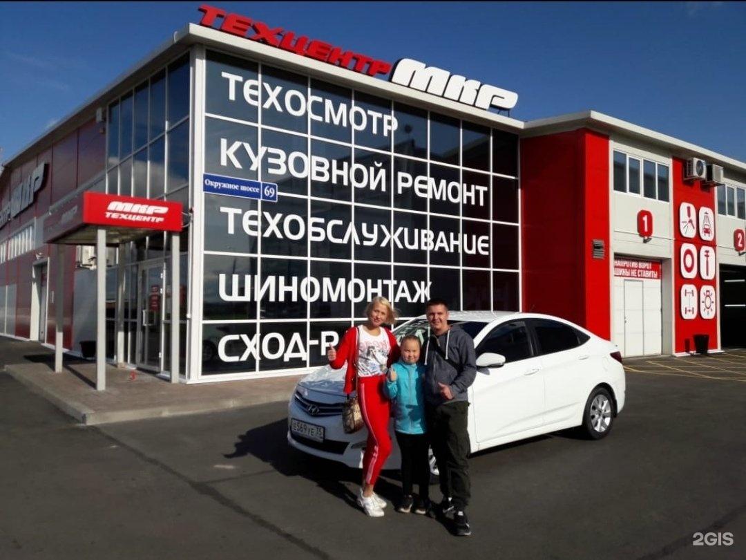 Реклама на авто за деньги в вологде автосалон москва мкад 27 км