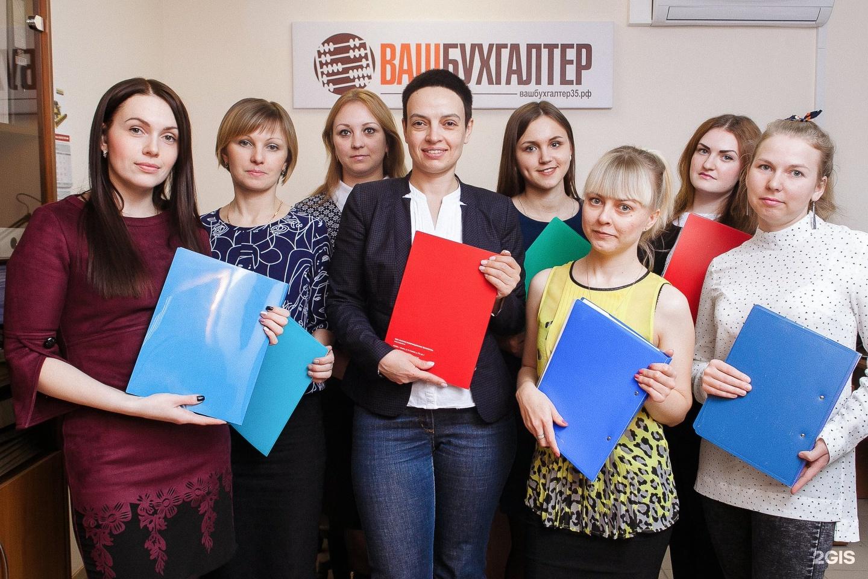 Вакансии бухгалтера в чехове и чеховском районе работа бухгалтера на авито в ульяновске неполный день или на дому