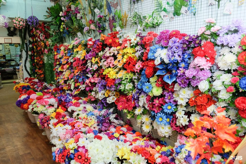 Китайские цветы дешево оптом, воронеж купить