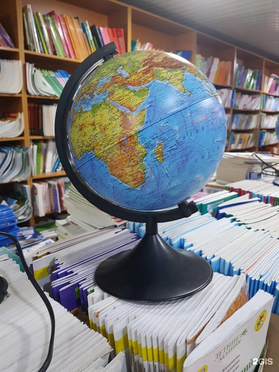 судьбу глобус интернет магазин книги ходе курсов изучается