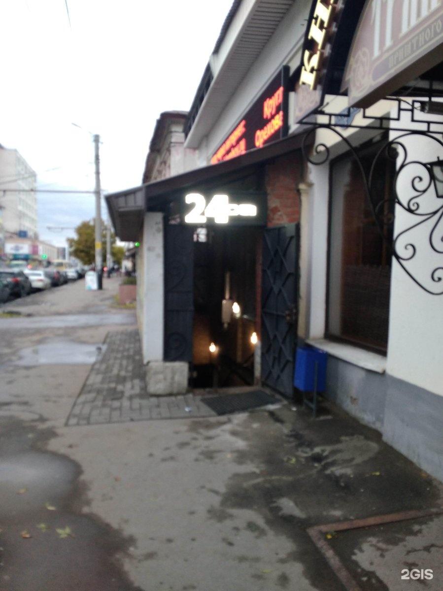 Билс ломбард часы продать волгоград авито телефон кировский район